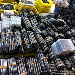 废钨钢铣刀/钻头/合金针回收