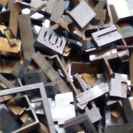 钨钢回收2