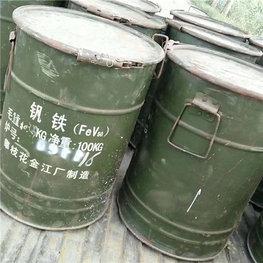 收购钒氮合金,高钒,钒铁