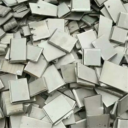废杂镍回收