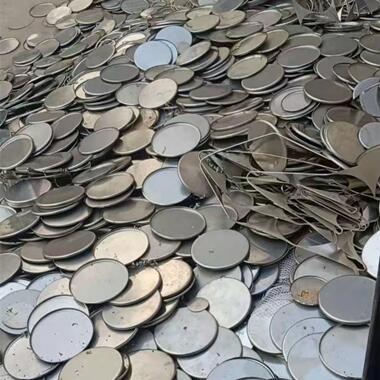 钴基合金回收