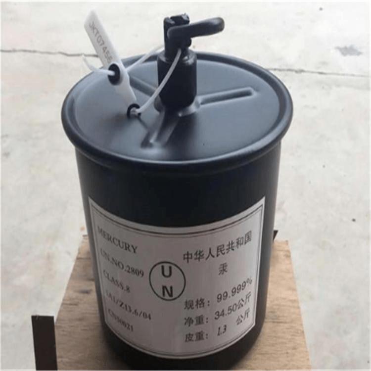 精汞 /纯汞/原装水银高价回收